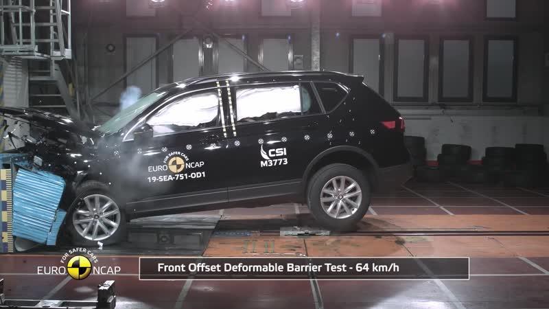 Краш тесты Euro NCAP Seat Tarraco