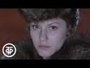 А.Чехов. Рассказы о любви. А.Каменкова, А.Джигарханян, Г.Гирдвайнис, В.Носик (1980)