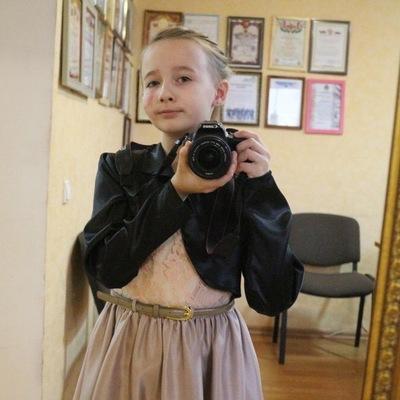 Арина Котик