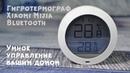 New Xiaomi Smart Temperature Humidity Sensor Mijia