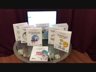 №1 книги для зубных техников и врачей стоматологов DZirconia.com 8-921-366-1773