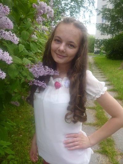 Екатерина Гернер, 4 сентября 1995, Санкт-Петербург, id64795871