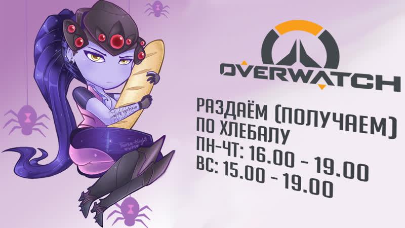 розыгрыш Logitech G403 3585 peak Подписечный день бесплатная музыка Overwatch