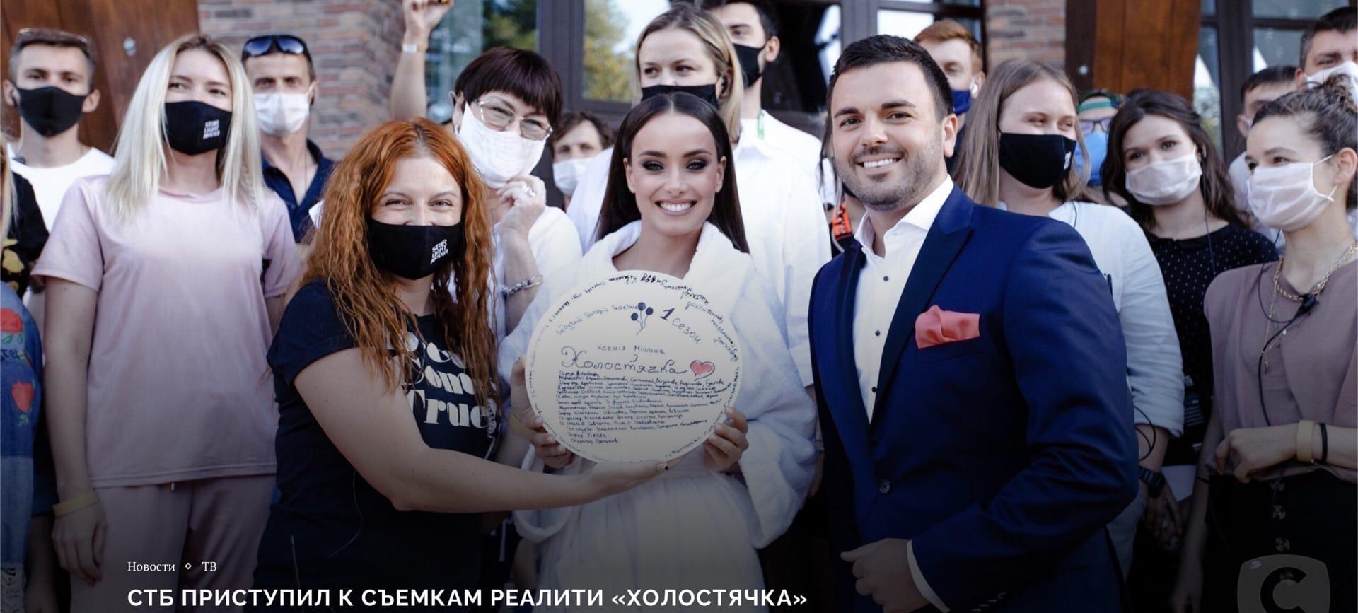Bachelorette Ukraine - Season 1 - Ksenia Mishina - Discussion - *Sleuthing Spoilers* - Page 2 EuBS1b-Cy04