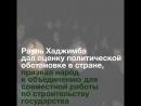 Еженедельный обзор главных событий в Абхазии 15 января – 21 января