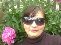 Софія Матвійчук, 6 ноября 1988, Ноябрьск, id164687026