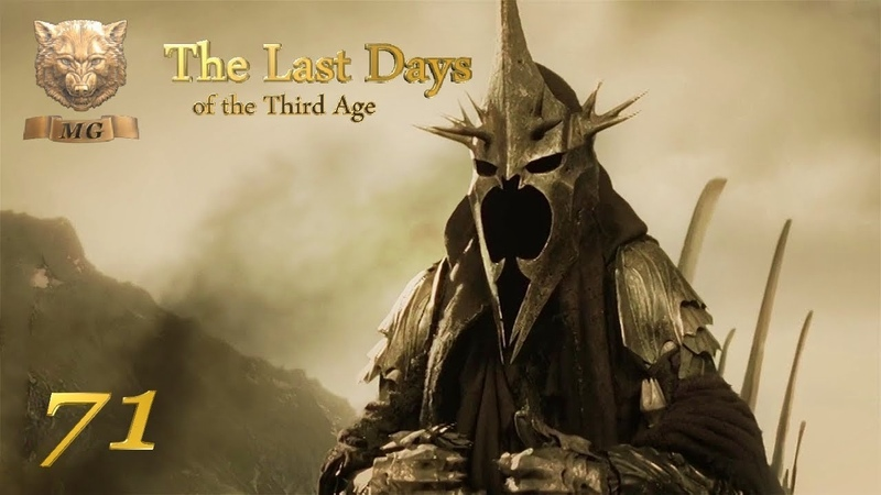 Mount Blade Warband The Last Days of the Third Age №71
