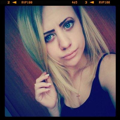 Kseniya Surovtseva, 14 октября , Киев, id53240811