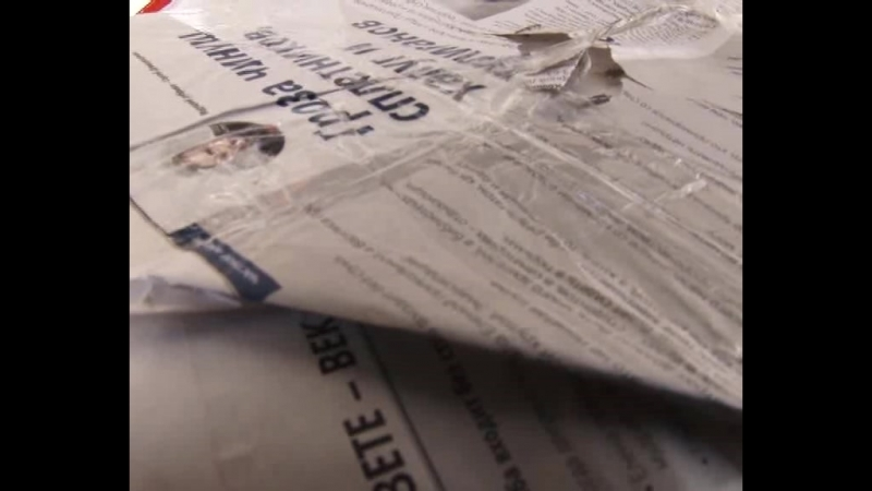 Бумаге - вторая жизнь