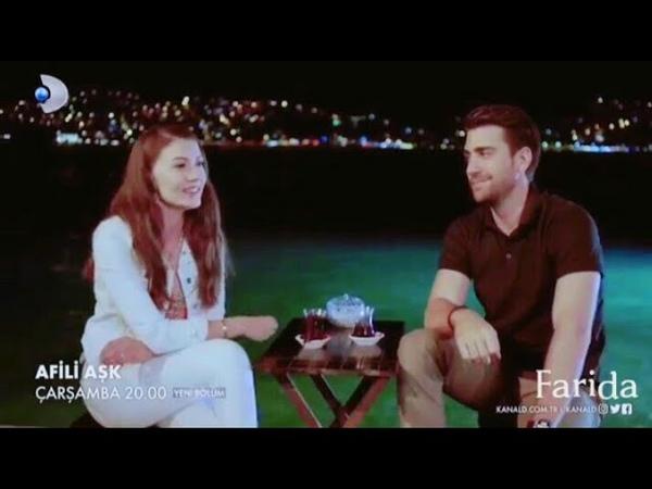 ضحكتها مابتهزرش ~ عائشة و كرم ~ Ayşe ve Kerem العشق الفا