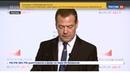 Новости на Россия 24 • Силуанов пошутил о займах