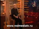 ЛЕОНИД ГАЗИХАНОВ альбом