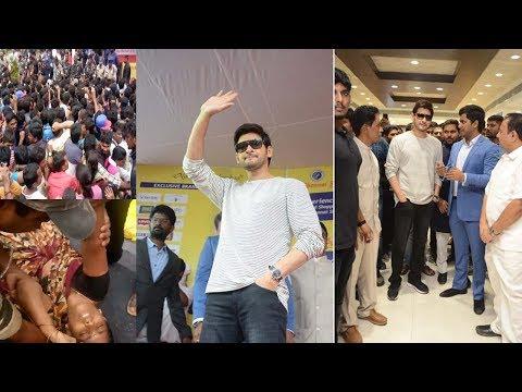 Mahesh Babu Grand Entry @Chennai Silks Kukatpally Fans Craze   Film Jalsa