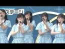 STU48 - The Odaiba Music Live (2018.09.27)