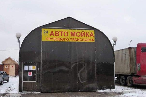 Бизнес идея: Автомойка грузовых автомобилейНачальные вложения: 3000