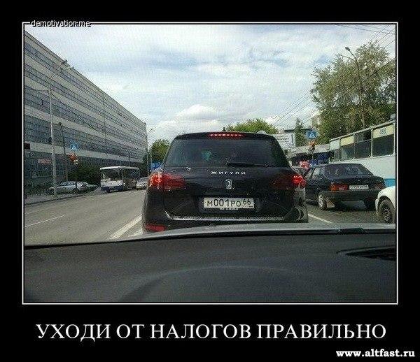 http://cs306402.userapi.com/v306402195/3488/2odhaNwZpL8.jpg