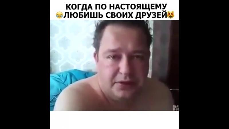 С любимыми надолго не расставайтесь)