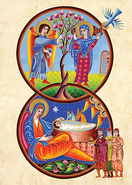 Открытку большие, открытки с армянским