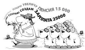 Пенсии жителей Крыма по российскому закону будут ниже, чем были. Люди в шоке, - Денисова - Цензор.НЕТ 943
