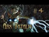 Lets Play Arx Fatalis 04 Дело о Пропавшем Идоле