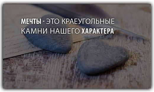 https://pp.vk.me/c407316/v407316717/49a8/djXFter-C5I.jpg