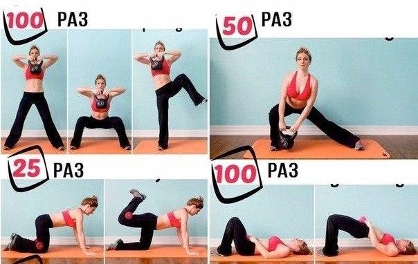 фитнес новые прикольные фото, анекдоты, видео
