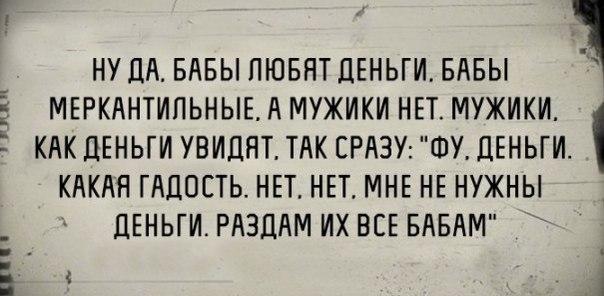 Фото №456247910 со страницы Киры Корсиковой