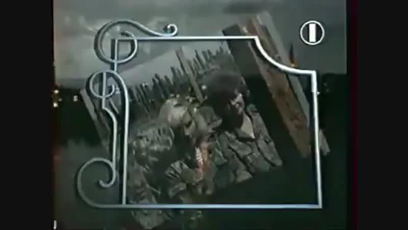 Начало вещания (ОРТ, 01.04.1995)