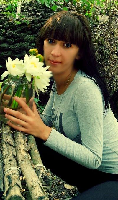 Лиля Мала, 19 декабря 1991, Харьков, id67095075