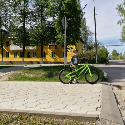 Артём Рябенко, Тула