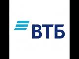 Ипотека в банке «ВТБ»
