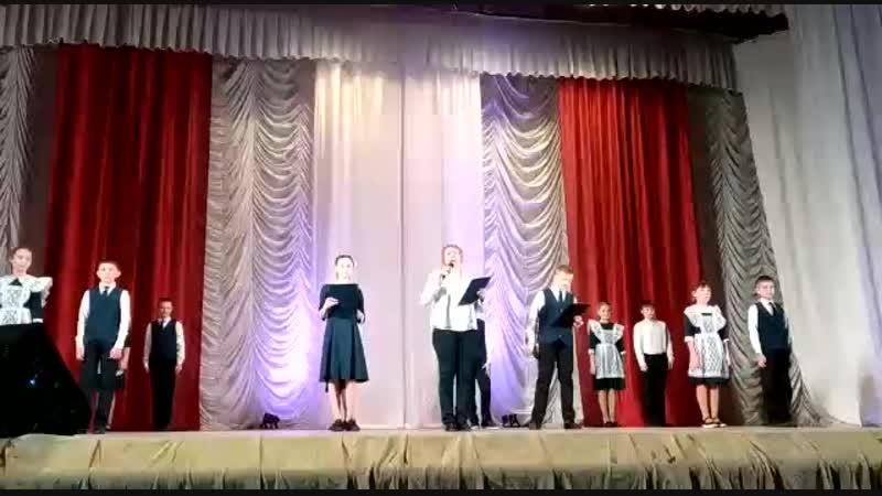 5б класс 2018 школа 20 пос.Баранчинский. Осенний блюз