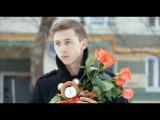 Anton Virta - Посмотри (Тимати &amp Kristina Si Cover)