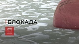 Як живе порт - тиша в Маріупольському порту