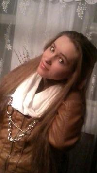 Маша Харук, 3 ноября 1998, Санкт-Петербург, id138890655