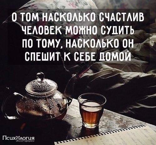 Фото №456258967 со страницы Татьяны Алленовой