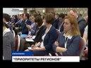 Мурат Зязиков-Регионы ЦФО приехали в Рязань,чтобы обсудить реформу государственного управления