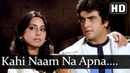 Kahi Naam Na Apna Likh Dena HD - Aatish Songs - Jeetendra - Neetu Singh - Bollywood Old Songs