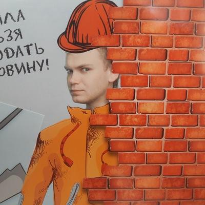 Дмитрий Мизюкин