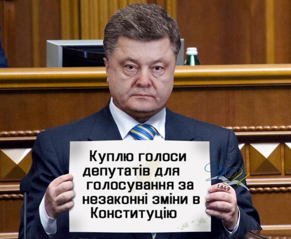 """""""Де-факто коалиции нет в парламенте - она развалилась"""", - Томенко - Цензор.НЕТ 688"""