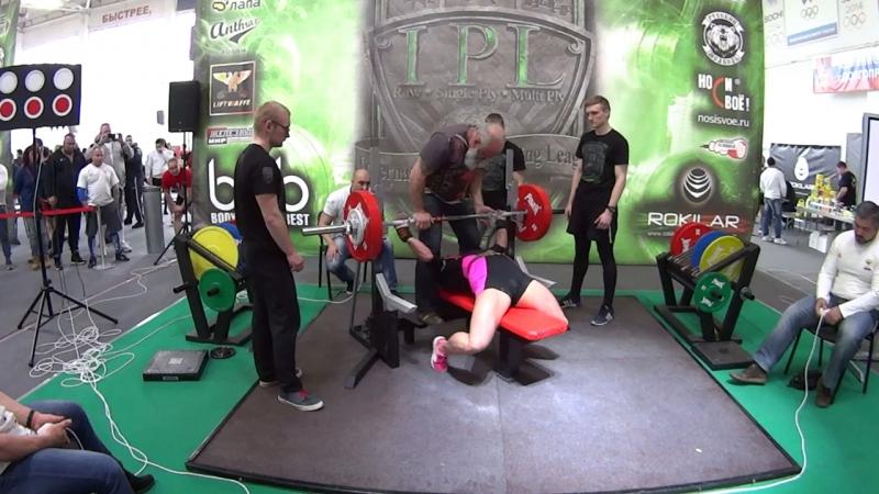 Зайцева Екатерина жим многослой 185 кг