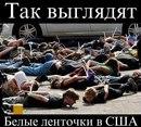 Костя Октябрьский фото #50
