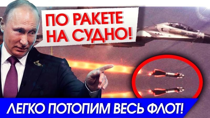 Генералы ФЛОТА НАТО и США подают в ОТСТАВКУ и отказываются от ПРОВОКАЦИИ РУССКИХ
