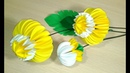 How To Make Daisy Paper Flower for Mother's day. Rich chamomile flower in origami style .