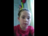 Аделина Ратковская - Live