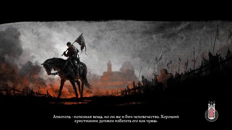 Kingdom Come: Deliverance 15