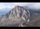 Гора Челеби преобразилась после землетрясения 1927 года