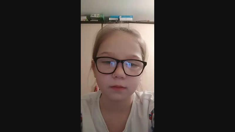 Василина Бусарева - Live