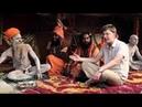 Индийские йоги среди нас Фестиваль Кумбха мела 2011 Фильм Эдуарда Сагалаева