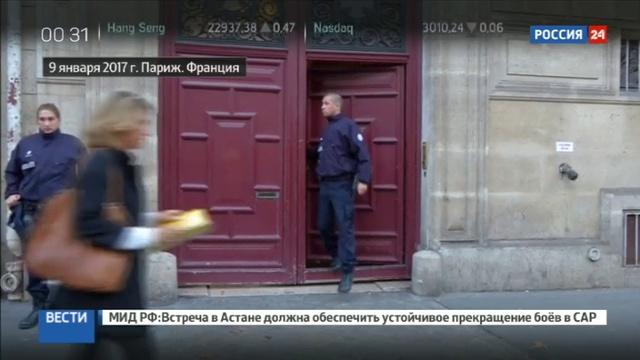 Новости на Россия 24 Дело Ким Кардашьян французский суд предъявил обвинение шестерым грабителям